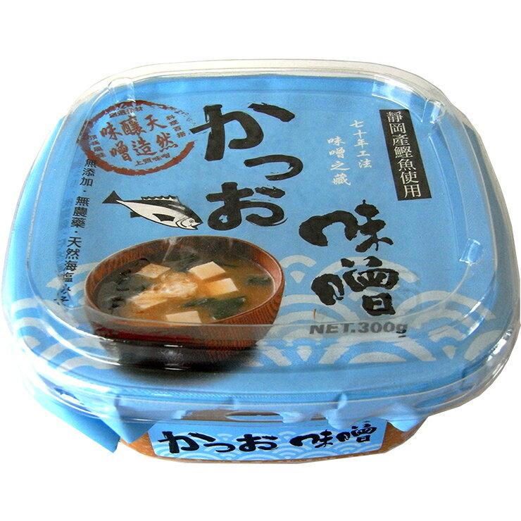 【味榮】日式鰹節天然味噌300g