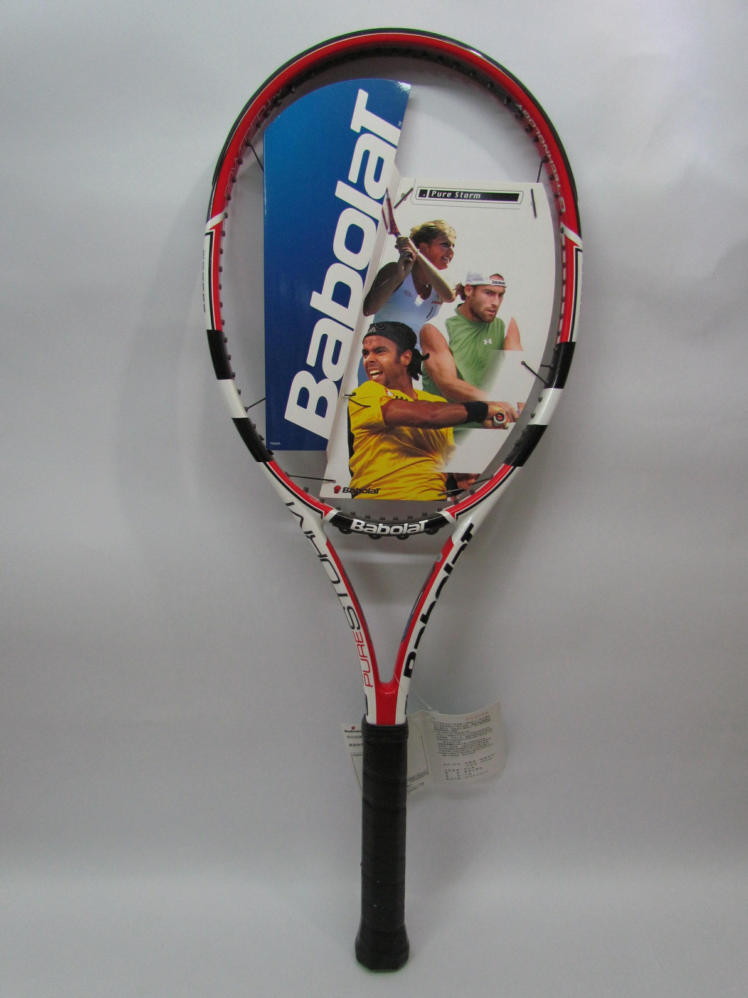 Babolat專業網球拍  Pure Storm