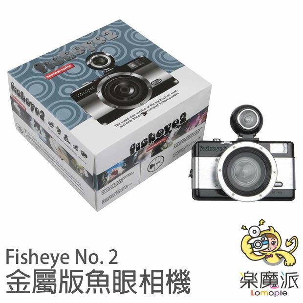 ~樂魔派~LOMOGRAPHYFisheye No. 2 金屬限定版 魚眼底片相機  另售