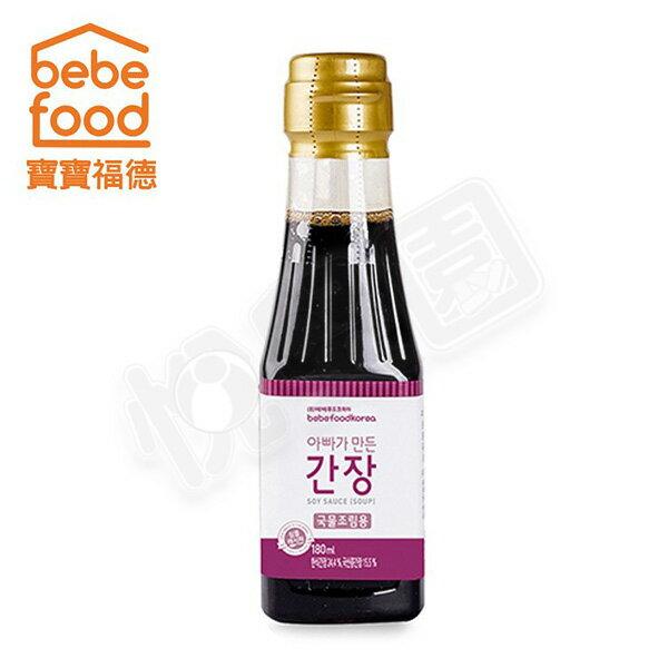 韓國bebefood寶寶福德 寶寶專用醬油 (拌菜/沾醬用)(新包裝)