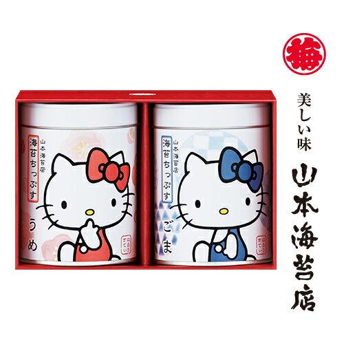 【山本海苔店】新Hello Kitty夾心海苔 二入禮盒-梅子清香(20g)+健康芝麻(20g)