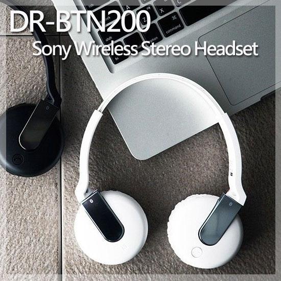 【耳罩式】Sony Wireless Headset DR-BTN200M NFC 原廠藍牙無線耳機/多點連線/一觸連接/頭戴式