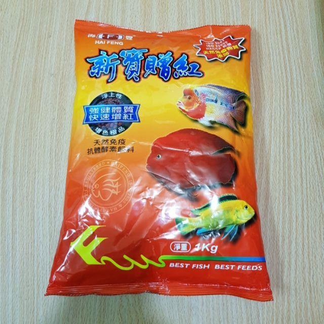 HAI FENG海豐 新寶贈紅補充包1 kg-小粒/ 中粒