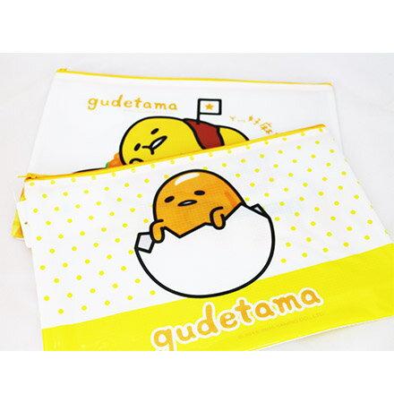【敵富朗超巿】蛋黃哥-可愛資料袋 0