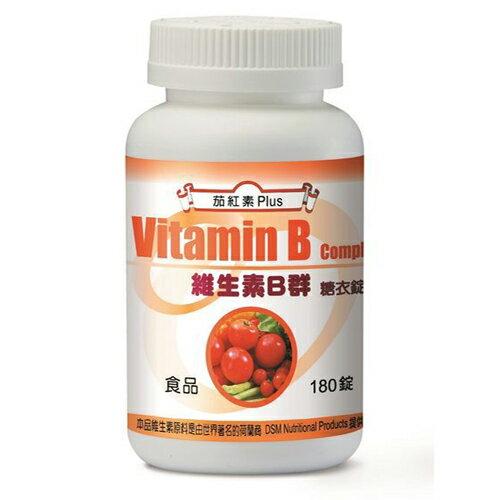 三多 維生素B群(含茄紅素)180粒【德芳保健藥妝】缺貨到12月