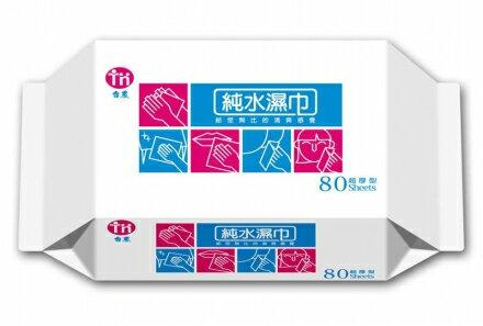 台農 超厚型 純水 濕紙巾 80抽 1箱12包入