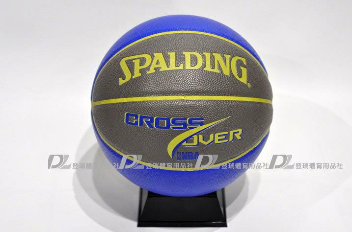 【登瑞體育】SPALDING Cross Over系列7號籃球  SPA74517