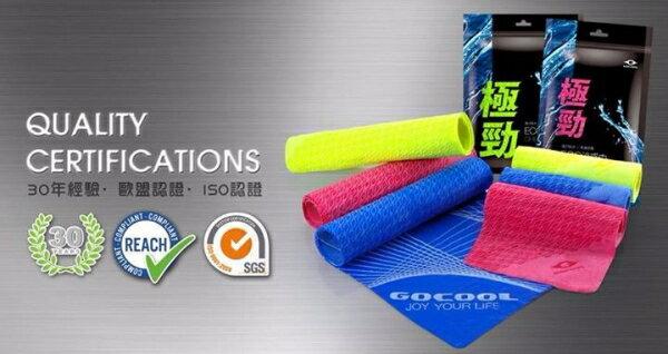 台灣製 GO GOOL防曬UPF50+勁涼冰涼巾(小)-84x22cm