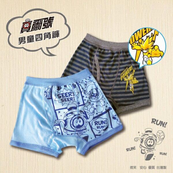 賽爾號 男童四角褲(2件一組)-顏色隨機