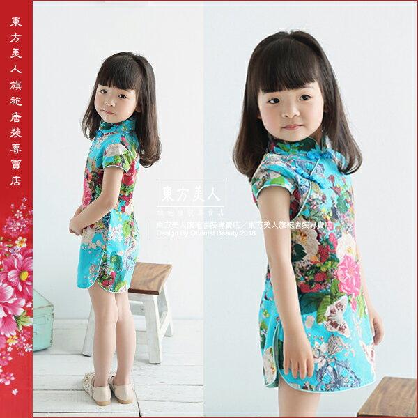 東方美人旗袍唐裝專賣店☆°((超低價300元))°☆湖藍花林。可愛的小女生棉麻印花短旗袍