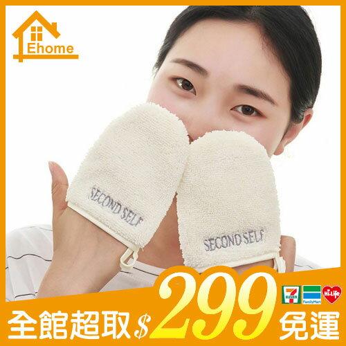 ✤299超取免運✤超纖維卸妝巾 擦臉式超細纖維柔洗臉巾