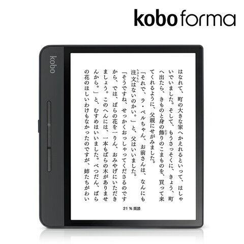 ☛現貨☚【Kobo Forma 8GB / 32GB 旗艦級電子書閱讀器(國際版)】8吋300ppi大螢幕x實體翻頁按鍵x螢幕翻轉功能✈日本樂天直送免運 0