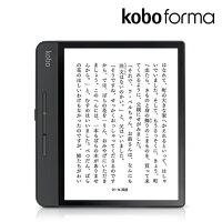 【Kobo Forma 8GB/32GB 旗艦級電子書閱讀器(國際版)】8吋300ppi大螢幕x實體翻頁按鍵x螢幕翻轉功能✈日本樂天直送免運 0