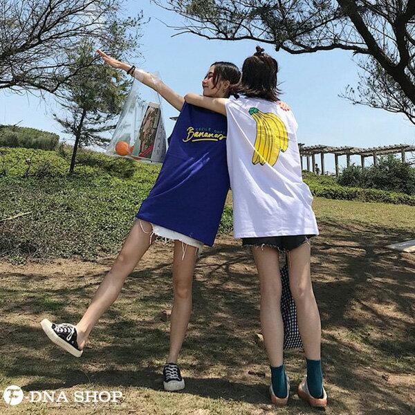 F-DNA★Bananna香蕉印花長版背心上衣(3色-均碼)【ET12702】 7