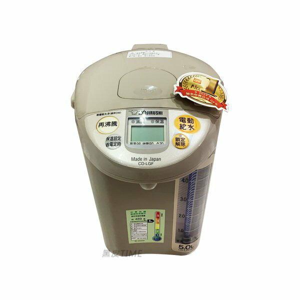 ZOJIRUSHI 象印 CD-LGF50 微電腦電動熱水瓶 5L 黑皮TIME 原廠保固 06942