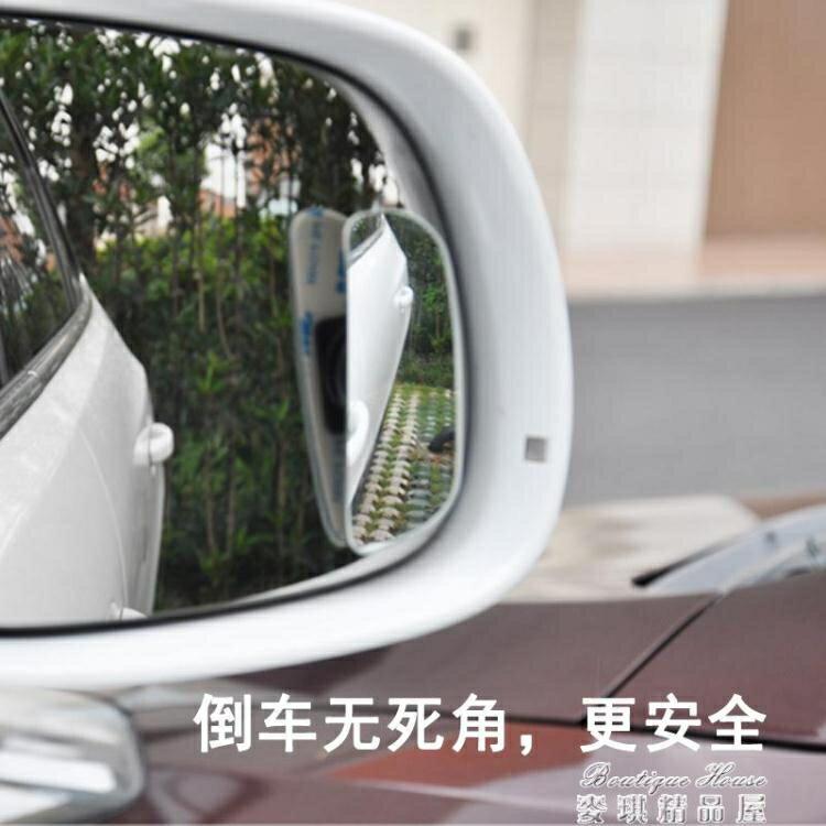 後視鏡 汽車後視鏡小圓鏡360度高清可調廣角小車反光盲區輔助倒車鏡神器【省錢大作戰 全館85折】