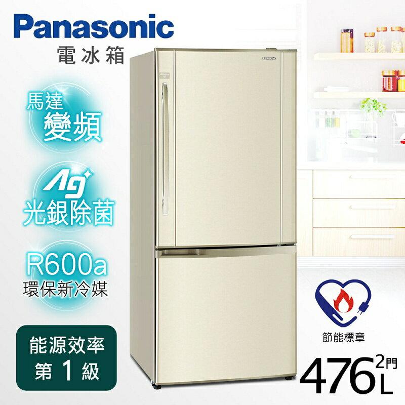 <br/><br/>  【Panasonic 國際牌】476L變頻雙門電冰箱/琥珀金(NR-B485HV)<br/><br/>