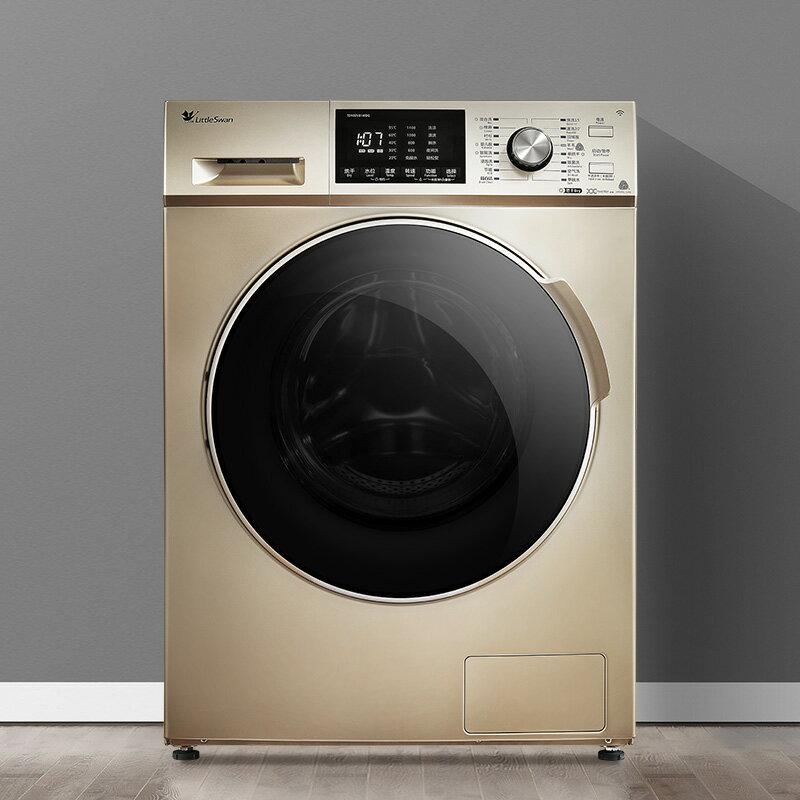 搶先福利 小天鵝10公斤全自動智慧家用洗衣機烘干一體變頻滾筒 TD100V81WDG 夏季狂歡爆款