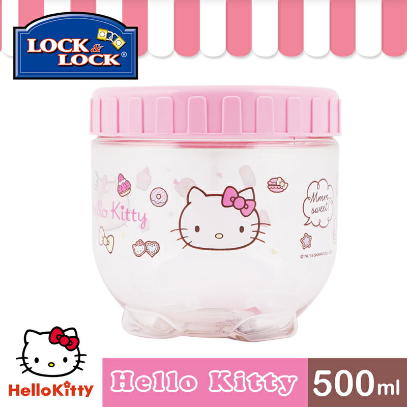 HELLO KITTY INTERLOCK魔法轉轉罐500ML