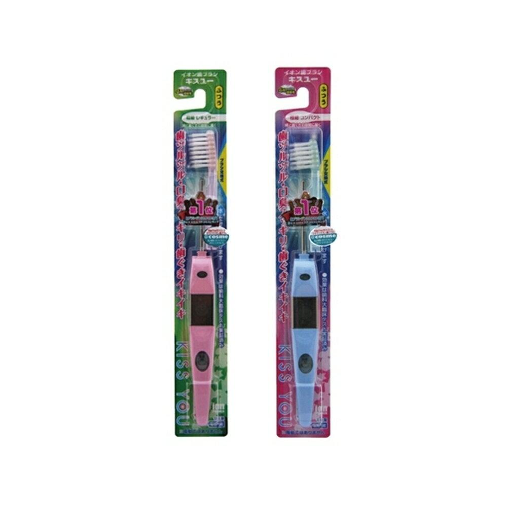 日本 KISS YOU 負離子極細型/輕巧極細 牙刷(1支入) 兩款可選【小三美日】◢D143308