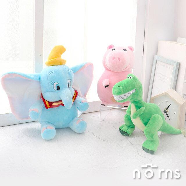 【迪士尼全身型娃娃 18cm】Norns 版 坐姿  絨毛玩偶 小飛象 抱抱龍 火腿豬 玩具總動員 可愛 聖誕節