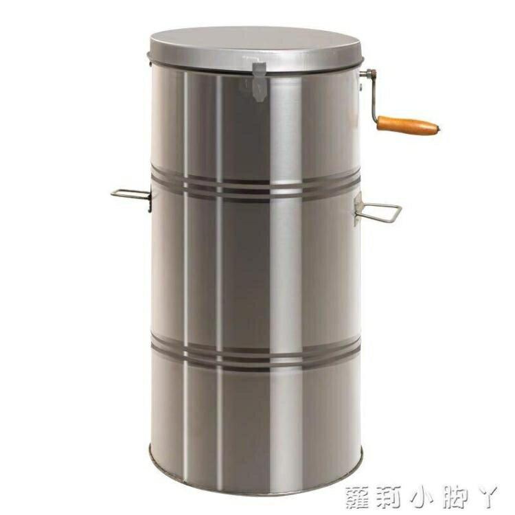 【新品上架】搖蜜機不銹鋼蜂蜜分離機甩蜜打糖加厚蜂蜜桶蜂蜜專用中意蜂