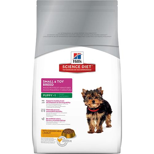 Hill's 希爾思 小型及迷你幼犬 雞肉加大麥配方 7.5KG/7.5公斤