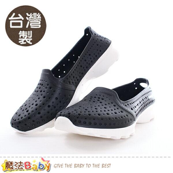 女鞋台灣製時尚款極輕量水陸洞洞鞋魔法Baby~sa82820