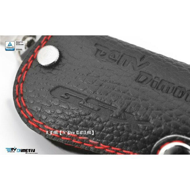 【LFM】DMV 小阿魯 晶片鎖匙保護皮套 鎖匙圈  GSX-R150 GSX-S150 GSX 0
