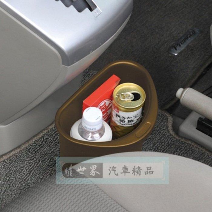 權世界@汽車用品 日本 SEIWA 車用 半圓型 低重心 防傾倒 垃圾桶 飲料置物桶 棕色 W854