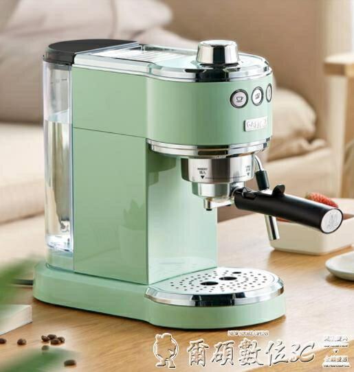 咖啡機 馬克西姆夏朗德MKA71復古咖啡機意式濃縮半自動家用小型蒸汽奶泡