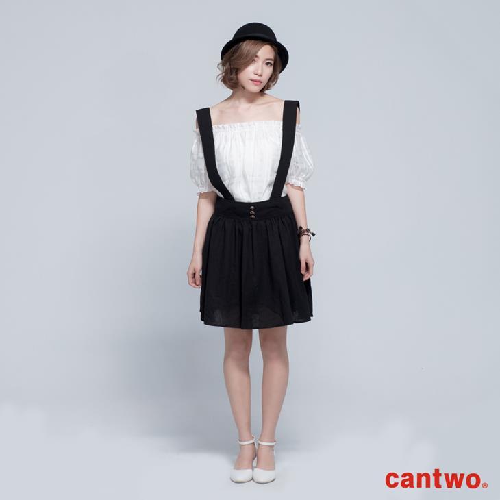 cantwo寬版吊帶短褲裙(共二色) 0