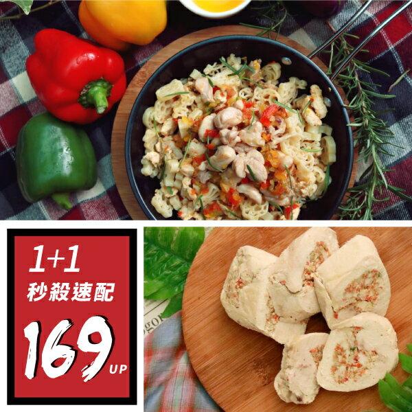 寵物狗鮮食:主餐【義大利麵】+ 點心【雞肉捲捲】(口味隨機出貨) 0
