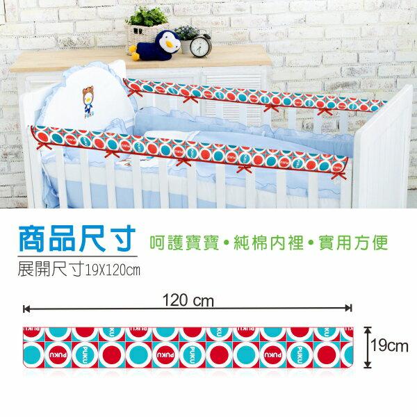 『121婦嬰用品館』PUKU 床欄防咬保護套120*19cm (2入) 4