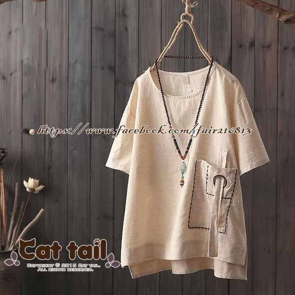 《貓尾巴》JP-01793中國風文藝風格短袖上衣(森林系日系棉麻文青清新)