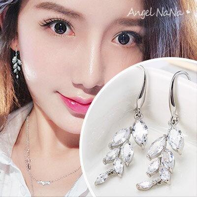 AngelNaNa:銀針耳環《可改耳夾式》《可改S925銀針》A閃亮鋯石樹葉水鑽垂墬式耳鈎【RA0071】