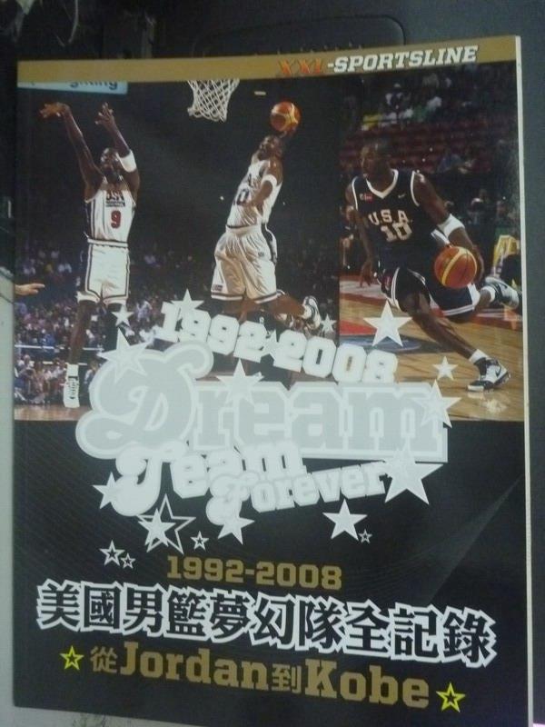 【書寶二手書T6/體育_YIU】1992-2008美國男籃夢幻隊全記錄_張瓏正