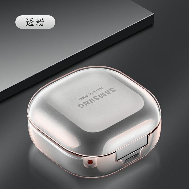 耳機保護套 三星Galaxy Buds pro保護套budspro藍芽耳機budslive軟殼budspro『XY16598』