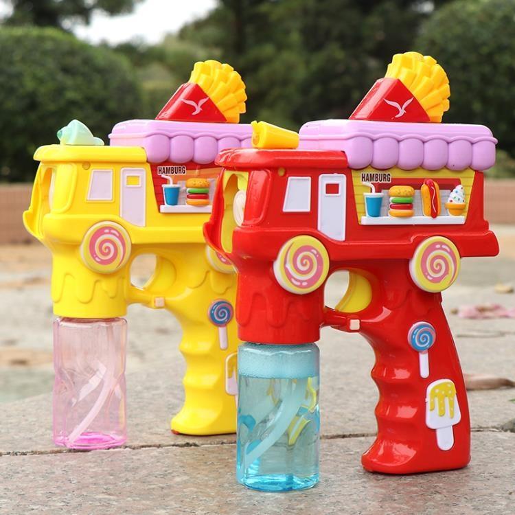 泡泡機-兒童全自動泡泡機玩具少女心電動吹泡泡槍音樂不漏水女生抖音同款