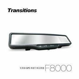 弘瀚--全視線F8000 1080P行車記錄器(送16G TF卡+愛國者 27吋 8K自動高爾夫雨傘)