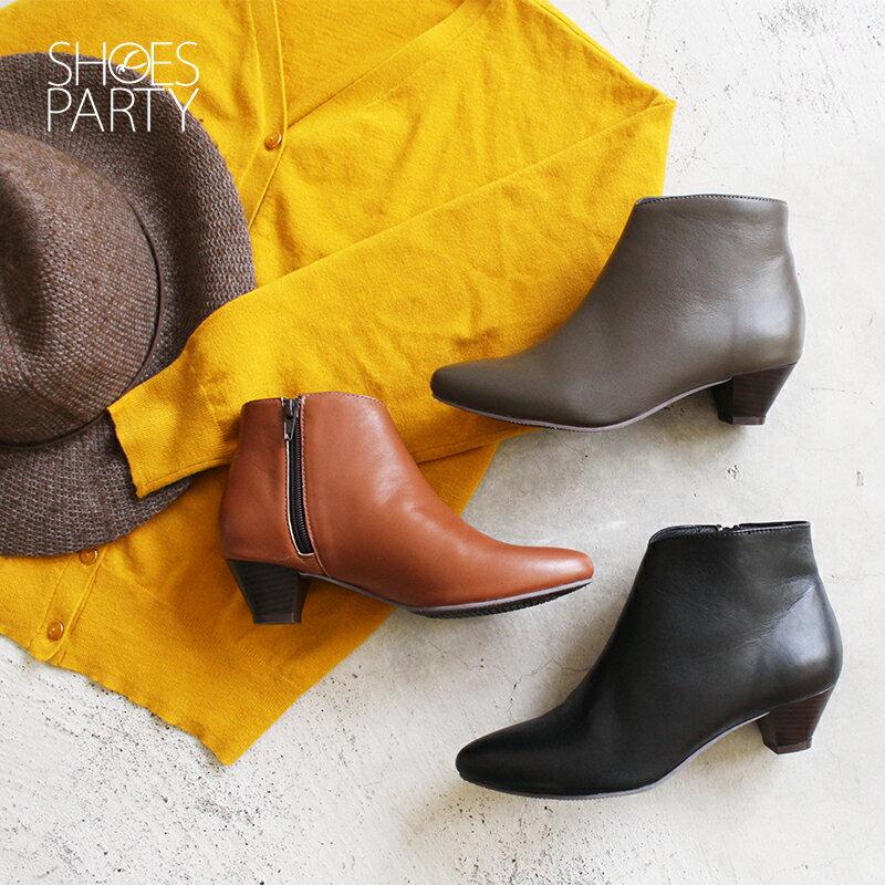 【B2-18115L】羊皮素面安定低跟短靴_Shoes Party 0