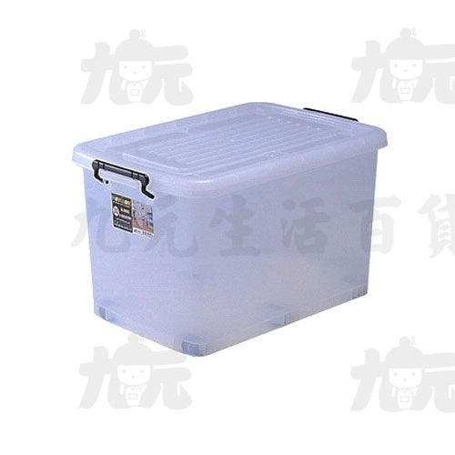 【九元生活百貨】聯府 K800 滑輪整理箱(底輪) 置物櫃 收納櫃