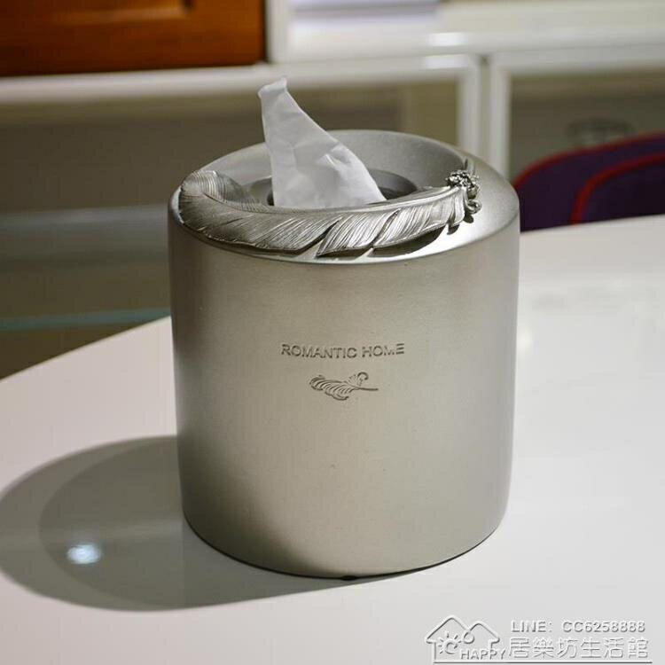 創意歐式時尚可愛簡約羽毛紙巾盒抽紙盒客廳桌面紙巾筒