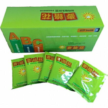 麥鉻花多穀營養補充品優惠四盒組--有助於維持醣類正常代謝/耐糖因子補充,有效的新陳代謝保養代餐包/生技阿媽程伶輝推薦