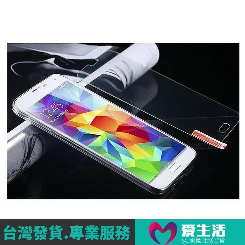 【全質感配件工廠直營】Samsung 三星 NOTE 9 鋼化膜 手機貼膜 弧邊保護膜 NOTE9 屏貼膜 保貼