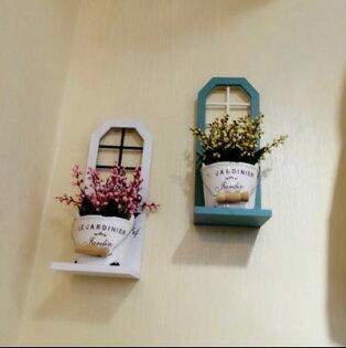 時尚可愛創意牆面裝飾品4壁飾櫥窗裝飾(三個一組)