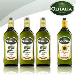 【奧利塔olitalia】1000ML精緻橄欖油3瓶+葵花油1瓶 (4瓶禮盒組)A240007_A270002