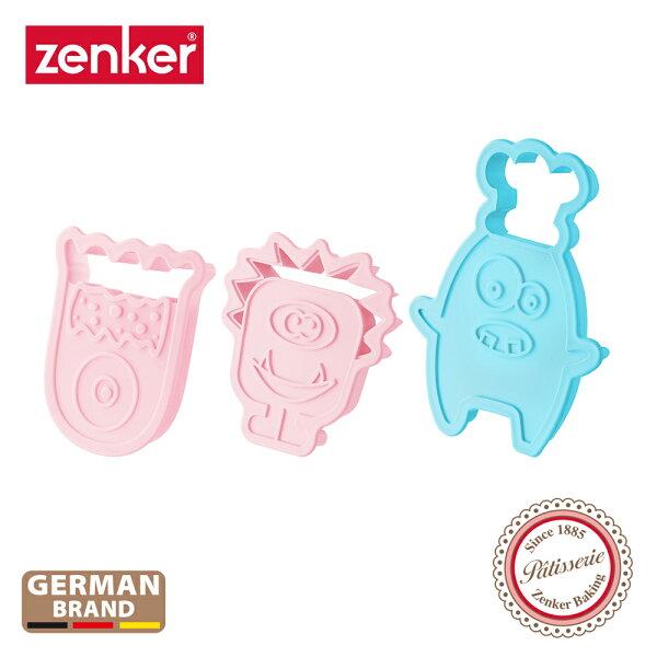 德國Zenker怪物餅乾模三件組ZE-5245181