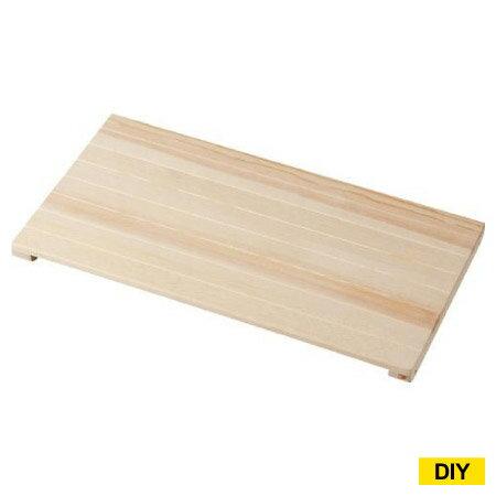 MOCK系列木架專用層板 寬60cm用 NITORI宜得利家居