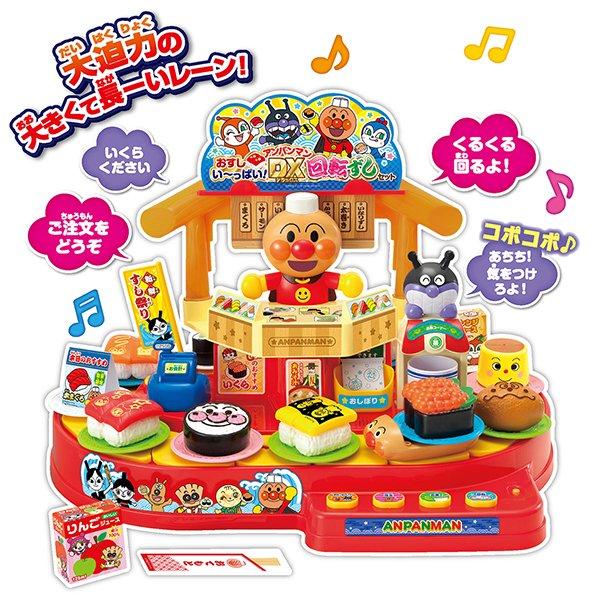 麵包超人 迴轉壽司 DX 玩具 商店玩具 家家酒玩具 料理 壽司 扭蛋 壽司檯 旋轉壽司 真愛日本